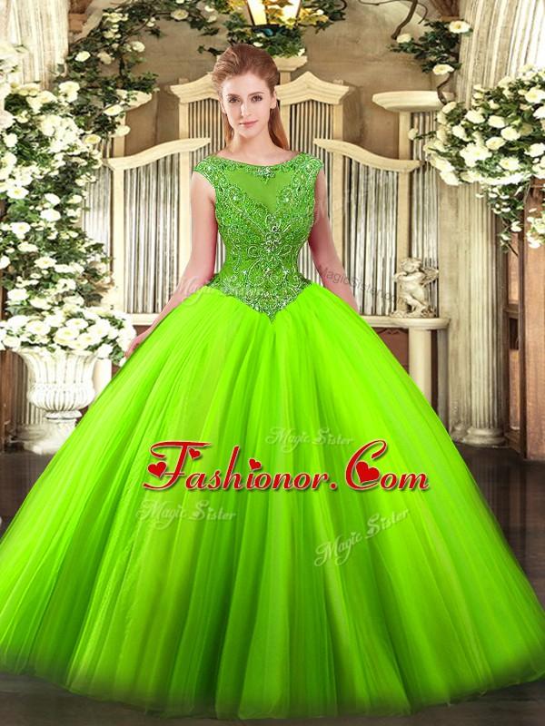 Colorful Scoop Sleeveless Zipper Quinceanera Dress Tulle,Quinceanera ...