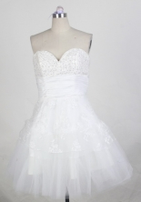 Pretty Short Sweetheart Mini-length White Quinceanera Dress LHJ42872