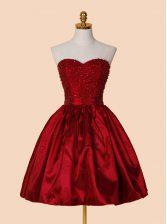 Custom Designed Sleeveless Lace Up Knee Length Beading Prom Party Dress