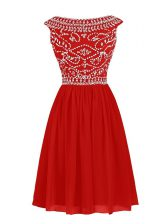 Cap Sleeves Beading Zipper Prom Evening Gown