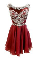 Super Burgundy Cap Sleeves Chiffon Zipper for Prom and Party