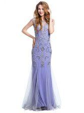 Mermaid Scoop Cap Sleeves Tulle Prom Dresses Beading Side Zipper