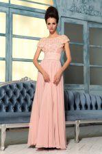 Floor Length Pink Prom Party Dress Bateau Cap Sleeves Side Zipper