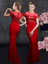 Fashion Scoop Red Zipper Evening Dress Appliques and Sequins Short Sleeves With Brush Train