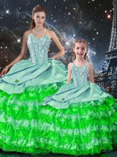 Traditional Sweetheart Sleeveless Lace Up Sweet 16 Quinceanera Dress Multi-color Organza