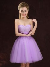 Low Price Mini Length Lilac Dama Dress for Quinceanera Tulle Sleeveless Lace and Ruching