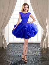 Trendy Scoop Tulle Cap Sleeves Mini Length Prom Dress and Beading and Ruffles