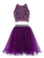 Fashionable Purple Empire Scoop Sleeveless Chiffon Mini Length Clasp Handle Beading Prom Dress