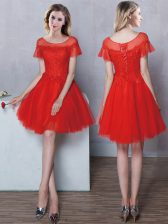 Exceptional Scoop Red Tulle Lace Up Vestidos de Damas Short Sleeves Mini Length Lace
