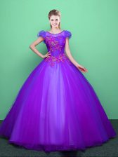 Fancy Purple Tulle Lace Up Scoop Short Sleeves Floor Length Quinceanera Gown Appliques
