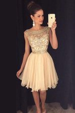 Champagne A-line Tulle Bateau Cap Sleeves Beading Mini Length Zipper Prom Dresses