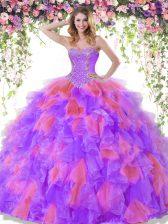 Sweetheart Sleeveless 15 Quinceanera Dress Floor Length Beading Multi-color Organza