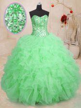 Floor Length Green Vestidos de Quinceanera Organza Sleeveless Beading and Ruffles