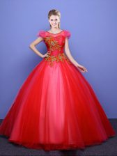 Scoop Short Sleeves Tulle Quinceanera Dresses Appliques Lace Up