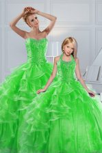 Sleeveless Beading and Ruffled Layers Lace Up Quinceanera Gowns
