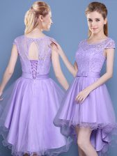 Suitable Scoop Tulle Cap Sleeves High Low Court Dresses for Sweet 16 and Lace