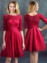 Fine Wine Red Half Sleeves Mini Length Lace Zipper Quinceanera Court Dresses