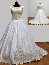 White Square Zipper Embroidery Ball Gown Prom Dress Brush Train Sleeveless