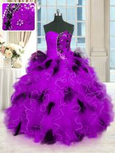 Colorful Multi-color Tulle Lace Up Strapless Sleeveless Floor Length 15th Birthday Dress Beading and Ruffles