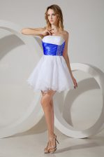 White Strapless Zipper Beading Quinceanera Court Dresses Sleeveless