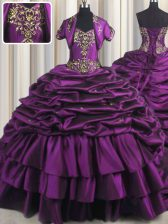 Purple Lace Up Quinceanera Dresses Beading and Appliques and Pick Ups Sleeveless With Brush Train