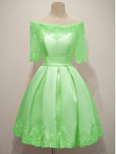 Off The Shoulder Half Sleeves Quinceanera Court Dresses Knee Length Lace Taffeta