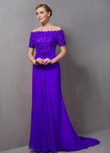 Empire Short Sleeves Purple Prom Party Dress Sweep Train Zipper