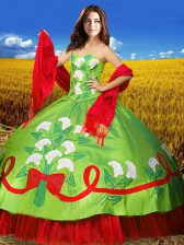 Traditional Floor Length Ball Gowns Sleeveless Multi-color Quinceanera Dress Lace Up