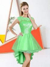 Organza Backless Quinceanera Court of Honor Dress Sleeveless Knee Length Beading and Lace