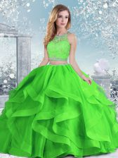 Floor Length Quinceanera Dresses Tulle Sleeveless Beading and Ruffles