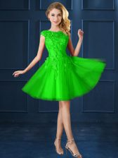 Custom Designed Bateau Cap Sleeves Lace Up Court Dresses for Sweet 16 Tulle