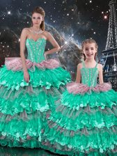 Floor Length Lace Up Sweet 16 Dresses Multi-color for Military Ball and Sweet 16 and Quinceanera with Beading and Ruffles