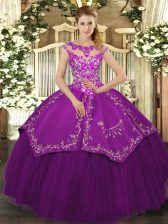 Charming Satin and Tulle Scoop Cap Sleeves Lace Up Embroidery Quince Ball Gowns in Eggplant Purple
