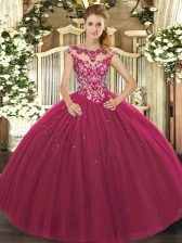 Dazzling Scoop Cap Sleeves Tulle Vestidos de Quinceanera Beading and Appliques Lace Up