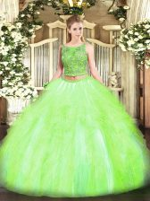New Arrival Two Pieces Quinceanera Dress Yellow Green Scoop Tulle Sleeveless Floor Length Lace Up