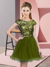 Mini Length Olive Green Quinceanera Court Dresses Tulle Cap Sleeves Sequins