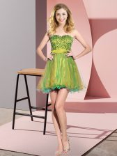 Multi-color Lace Up Sweetheart Beading and Sequins Dama Dress Tulle Sleeveless