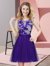 Tulle Scoop Sleeveless Side Zipper Lace Quinceanera Dama Dress in Purple