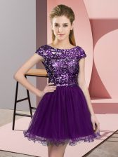Custom Fit Tulle Scoop Cap Sleeves Zipper Sequins Dama Dress in Dark Purple