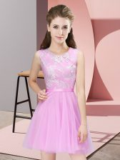 Dramatic Rose Pink Sleeveless Tulle Side Zipper Dama Dress for Quinceanera for Prom and Party and Wedding Party
