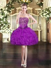 Mini Length Ball Gowns Sleeveless Purple Evening Dress Lace Up