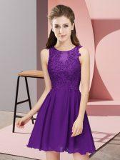 Wonderful Sleeveless Zipper Mini Length Appliques Quinceanera Court of Honor Dress