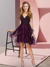 Decent Burgundy A-line Tulle V-neck Sleeveless Appliques and Ruffles Knee Length Backless Quinceanera Dama Dress