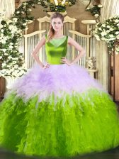 Sleeveless Floor Length Beading and Ruffles Side Zipper Sweet 16 Dresses with Multi-color