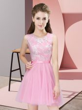 Clearance Tulle Scoop Sleeveless Side Zipper Lace Quinceanera Court Dresses in Pink