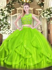 Floor Length Zipper Quince Ball Gowns for Military Ball and Sweet 16 and Quinceanera with Beading and Ruffles