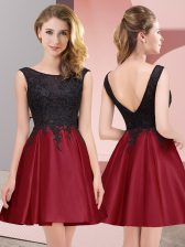 Wine Red Quinceanera Court Dresses Wedding Party with Lace Scoop Sleeveless Zipper