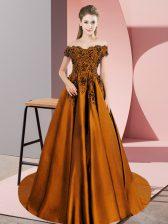 Brown Sleeveless Lace Zipper Quinceanera Dress