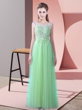Sophisticated Apple Green Empire Scoop Sleeveless Tulle Brush Train Zipper Beading and Lace Quinceanera Court of Honor Dress