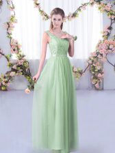 Attractive Sleeveless Lace and Belt Side Zipper Dama Dress for Quinceanera
